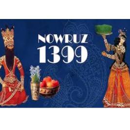 سال 1399 را به شما همه دوستان يزدکالا تبريک ميگوييم